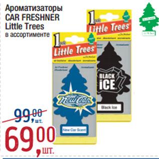 Акция - Ароматизаторы CAR FRESHNER Little Trees
