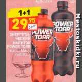 Магазин:Дикси,Скидка:Энергетический напиток Power Toor