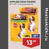 Магазин:Лента супермаркет,Скидка:Корм для собак Pedigree