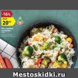 Магазин:Карусель,Скидка:Рис с курицей и овощами
