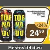 Магазин:Перекрёсток Экспресс,Скидка:Напиток энергетический TORNADO ENERGY battle/ ice