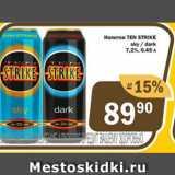 Перекрёсток Экспресс Акции - Напиток TEN STRIKE sky / dark 7.2%