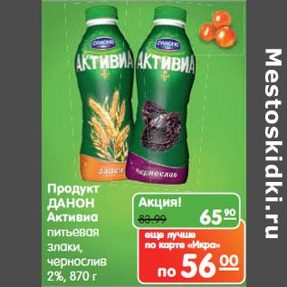 Редуксин московский эндокринный завод купить в интернет аптеке