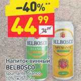 Напиток винный Belbosco 10%