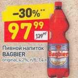 Пивной напиток Bagbier 4,2%