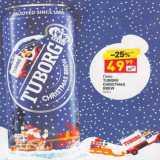 Пиво Tuborg Christmas Brew