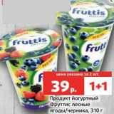 Продукт йогуртный Фруттис , Вес: 310 г