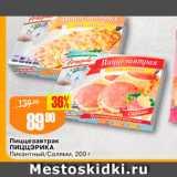 Магазин:Авоська,Скидка:Пиццезавтрак Пиццэрика Пикантный/салями, 200 г