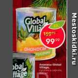 Магазин:Пятёрочка,Скидка:Ананасы Global Village