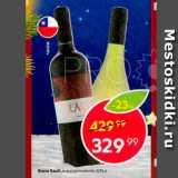 Скидка: Вино Raull