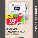 Магазин:Верный,Скидка:Прокладки Bella