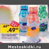 Скидка: Кисломолочные продукты ЗАЛЕССКИЙ ФЕРМЕР
