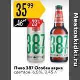 Магазин:Карусель,Скидка:Пиво 387 Особая варка
