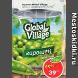 Магазин:Пятёрочка,Скидка:Горошек Global Village