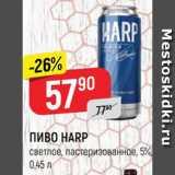 Скидка: ПИВО Harp