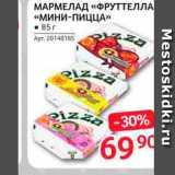 "Selgros Акции - Мармелад ""Фруттелла"""