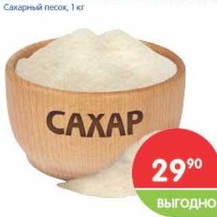 занятий: сахар в ижевске цены дома