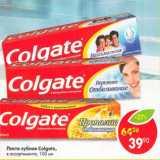 Паста зубная Colgate , Объем: 10 мл