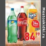 Окей Акции - Напиток газированный Sprite/Coca-Cola/Fanta
