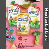 Скидка: Пюре фруктово-овощное Агуша