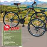 Скидка: Велосипед горный мужской Next ozone, 26''