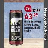 Скидка: Пиво Bear Beer Strong Lager, светлое, 8,3%