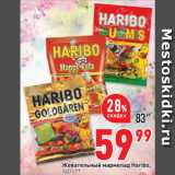 Окей супермаркет Акции - Жевательный мармелад Haribo