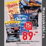 Окей супермаркет Акции - Конфеты Snickers/Mars/Twix/ Bounty/Milky Way