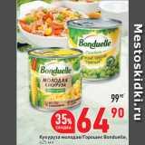 Магазин:Окей супермаркет,Скидка:Кукуруза молодая/Горошек Bonduelle