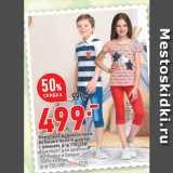 Скидка: Комплект для мальчика, рубашка поло и шорты с ремнем, р-р 110-128
