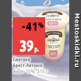 Акция - Творог Буренкино  жирн. 5%, 200 г