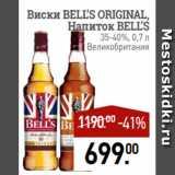 Скидка: Виски BELL'S ORIGINAL, Напиток BELL'S 35-40%, 0,7 л Великобритания
