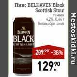 Скидка: Пиво BELHAVEN Black Scottish Stout темное 4,2%, 0,44 л Великобритания