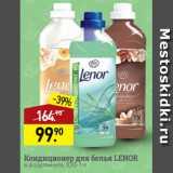 Кондиционер для белья LENOR в ассортименте, 0,93-1 л