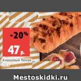 Скидка: Кленовый Пекан 70 г