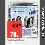 Виктория Акции - Термосумка Фино 1 шт.