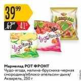 Магазин:Карусель,Скидка:Мармелад РОТ ФРОНТ