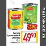 Магазин:Билла,Скидка:Кукуруза Горошек зеленый Green Ray