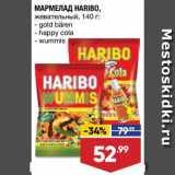 Лента супермаркет Акции - Мармелад Haribo