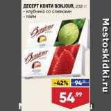 Лента супермаркет Акции - Десерт Bonjour