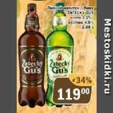 Скидка: Пивной напиток/ Пиво ZATECKY GUS  cеrny 3,2%/ светлое 4,6%