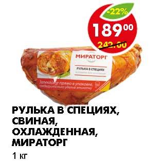 Скидки и акции Пятерочка в г Челябинск — На Пятерочку