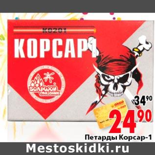 Салюты фейерверки купить салюты в Москве недорого салюты