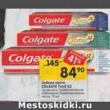 Скидка: Зубная паста Colgate Total 12