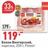 Окей Акции - Бекон Венгерский