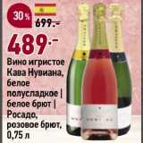 Скидка: Вино игристое Кава Нувиана, белое полусладкое   белое брют   Росадо, розовое брют