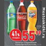 Окей супермаркет Акции - Напиток газированный Fanta/Sprite/Coca-Cola
