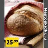 Хлеб Столичный, Вес: 600 г