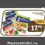 Перекрёсток Экспресс Акции - Каша Быстров Nestle