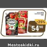 Кетчуп Heinz, Вес: 350 г